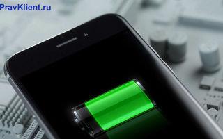Распространение гарантии на аккумулятор телефона