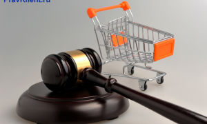 Суть потребительского экстремизма и способы защиты от него