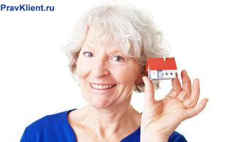 Получение налогового вычета при покупке квартиры пенсионерами