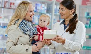 Список бесплатных лекарств, положенных детям до 3 лет