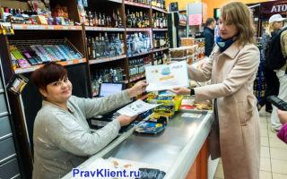 Статья 13 закона «О защите прав потребителей»