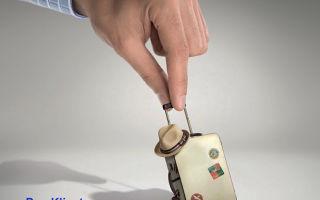 Соблюдение процедуры увольнения по собственному желанию во время отпуска