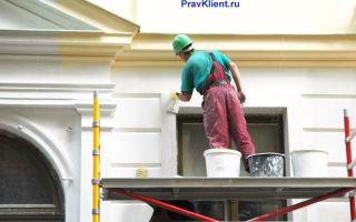 Законность взносов на капитальный ремонт