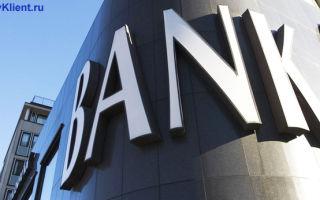 Куда следует жаловаться на банк
