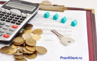 Получение налогового вычета при покупке квартиры у работодателя