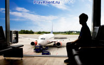 Составление претензии к авиакомпании за задержку рейса