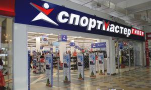 Магазин Спортмастер – условия возврата товара