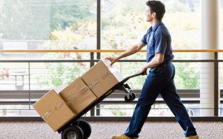 При возврате товара поставщику какие документы необходимо оформлять