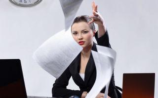 Как уволиться без отработки: пошаговая инструкция