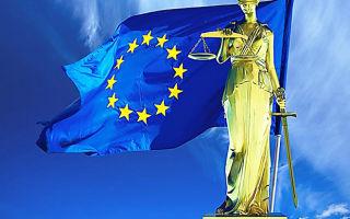 Составление жалобы в Европейский суд по правам человека