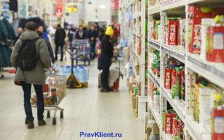 """Ст. 17 закона """"О защите прав потребителя"""" — права ущемленного покупателя"""