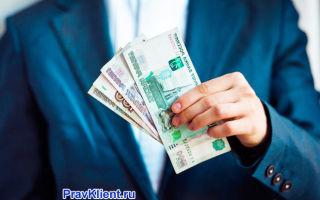 Удержание из зарплаты при увольнении за неотработанные дни отпуска