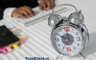 Длительность отработки при увольнении на испытательном сроке