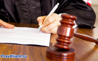 Образец жалобы на судью в квалификационную коллегию судей