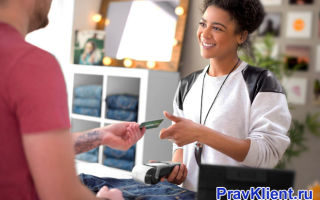 Правила составления претензии на возврат денежных средств за товар ненадлежащего качества