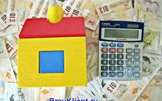 Порядок получения налогового вычета при покупке квартиры