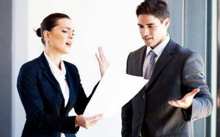 Образец составления претензии на некачественное оказание услуг