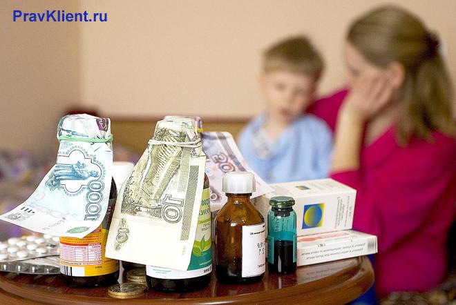 Лекарства лежат на фоне мамы с ребенком