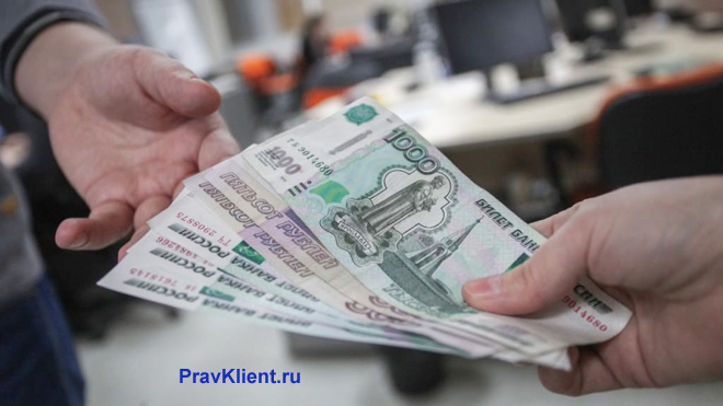 Мужчине дают деньги в офисе