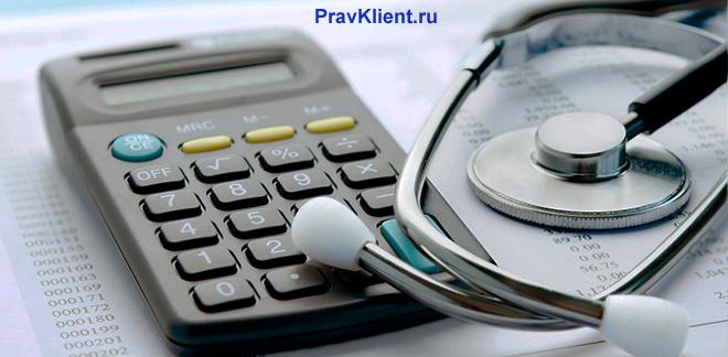 Медицинский фонендоскоп, калькулятор, расчеты