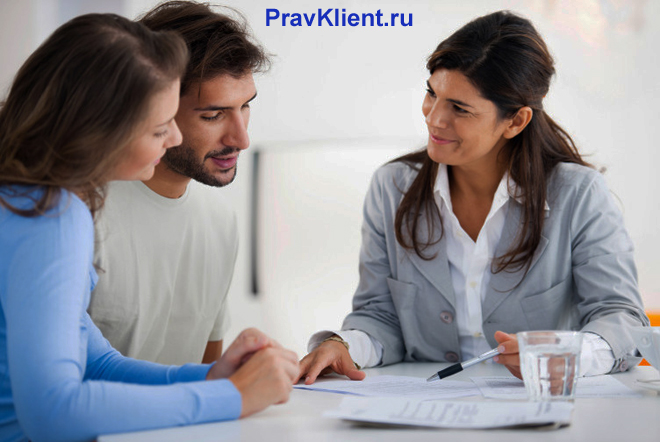 Семейную пару консультирует офисная работница