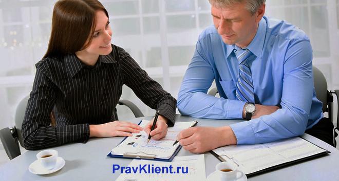 Коллеги сидят в офисе и оформляют документацию
