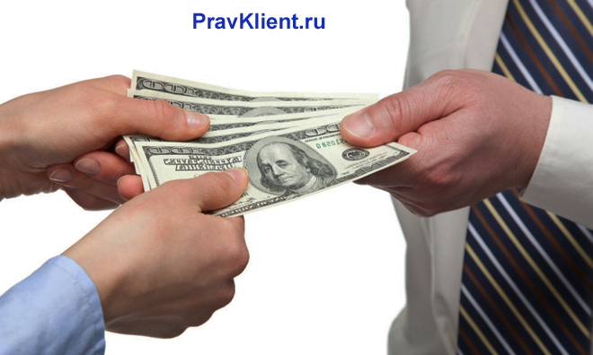 Мужчина в полосатом галстуке отдает другому американские доллары