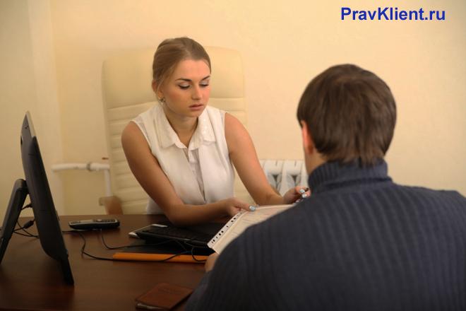 Девушка консультирует мужчину в офисе