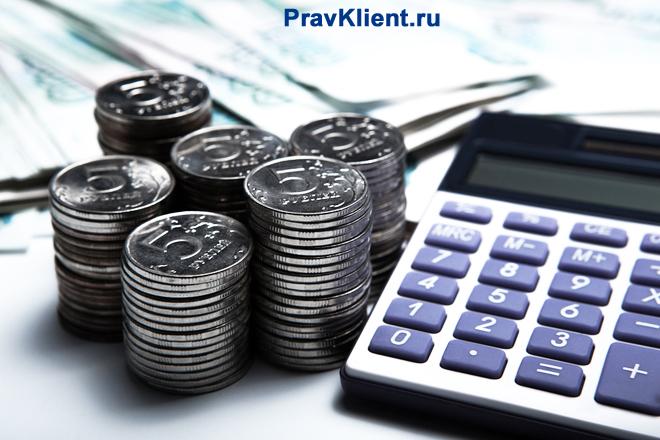 Пятирублевые монеты, калькулятор