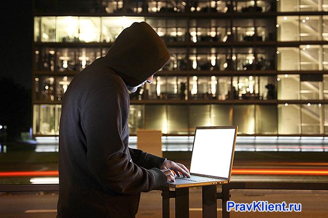 Преступник за компьютером
