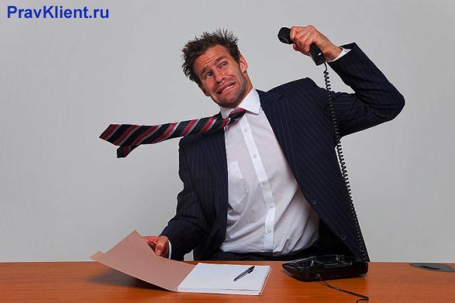 На мужчину кричат из телефонной трубки