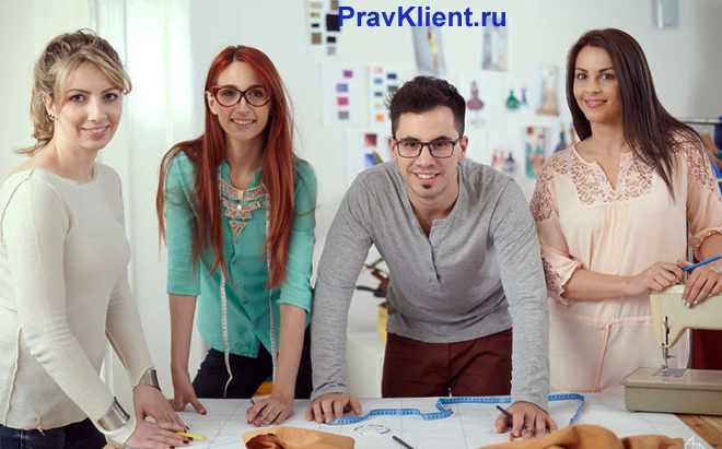Команда дизайнеров одежды