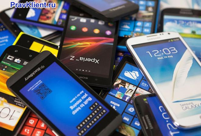 Много сотовых телефонов