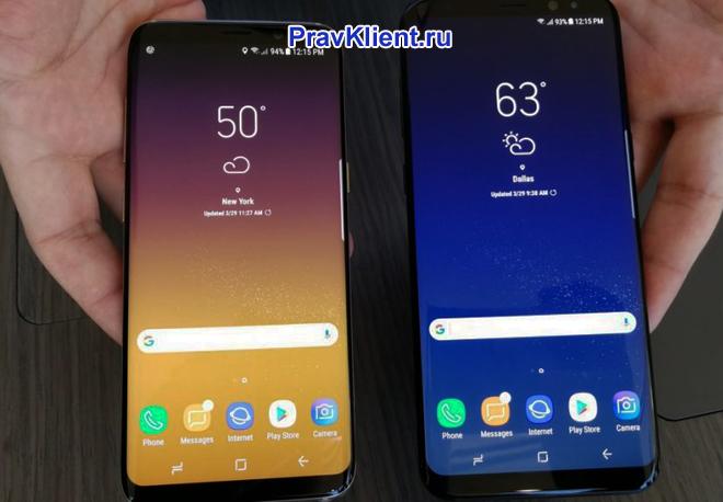Два мобильных телефона