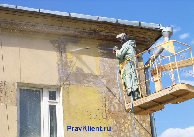 Капитальный ремонт стен дома