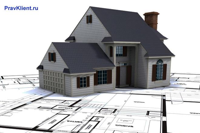 Частный дом стоит на чертеже