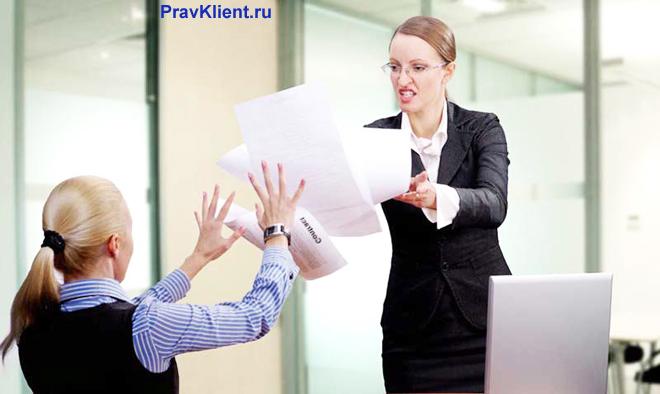 Женщина кидает бумаги в подчиненную