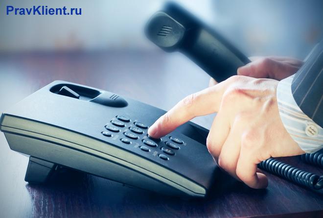 Бизнесмен совершает деловой звонок