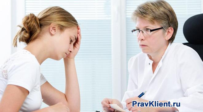 Расстроенная девушка на приеме у врача