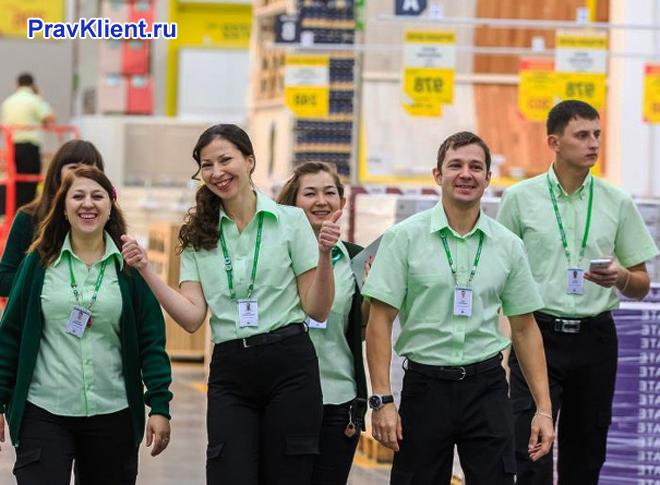 Команда продавцов-консультантов Леруа Мерлен