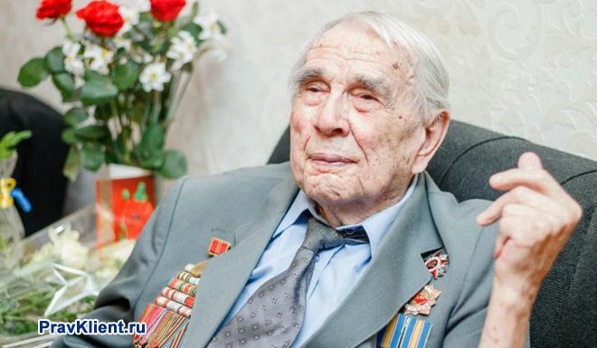 Ветеран ВОВ сидит на диване