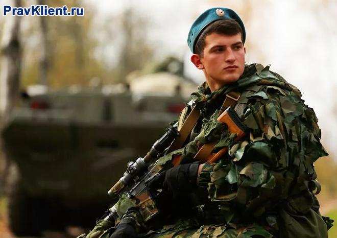 Военный на дежурстве