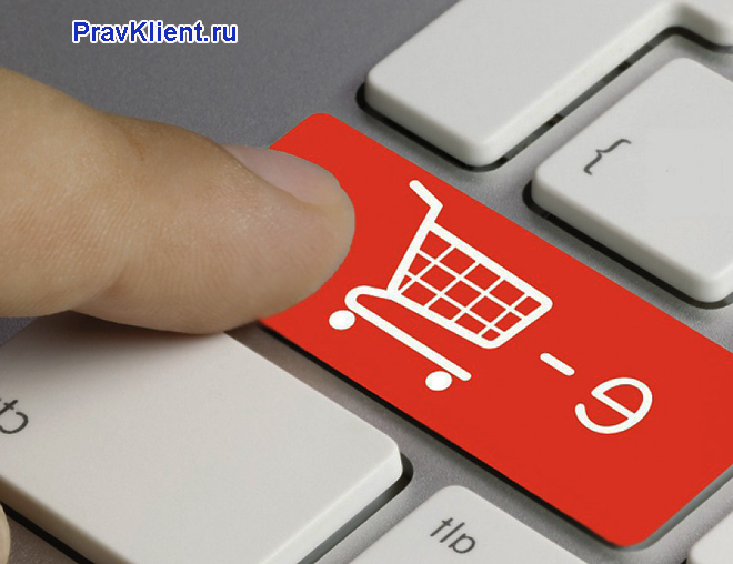 Мужчина нажимает красную клавишу для покупки