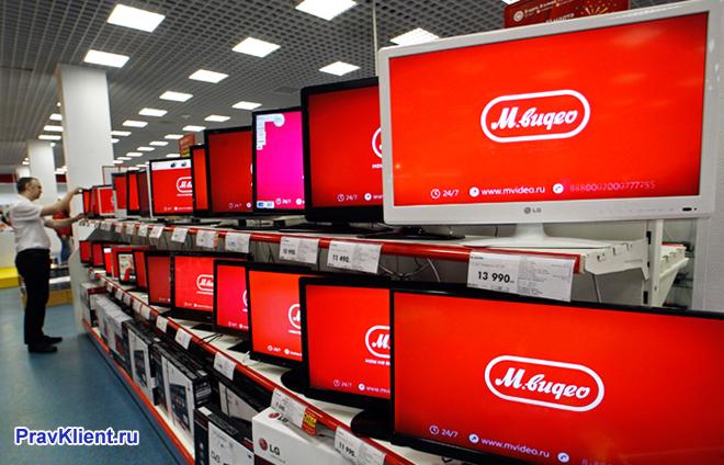 Плазменные телевизоры в М. видео