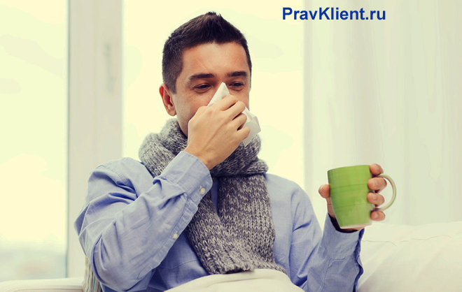Мужчина заболел на работе, пьет чай