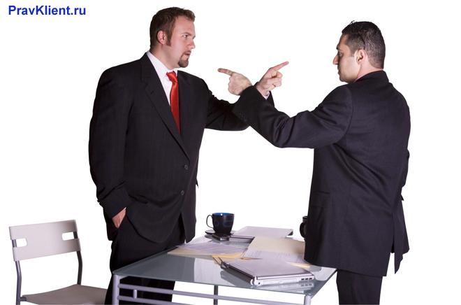 Бизнес-партнеры выясняют отношения