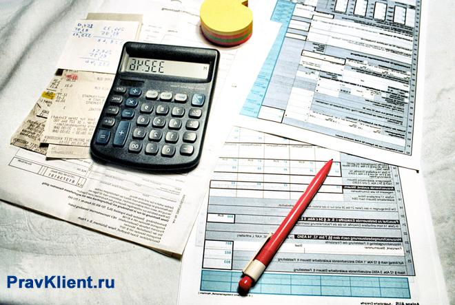 Калькулятор, заполненные бланки деклараций