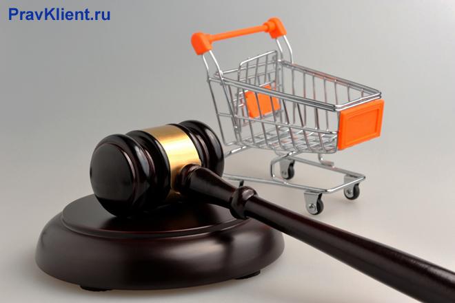 Судебный молоточек, потребительская корзина