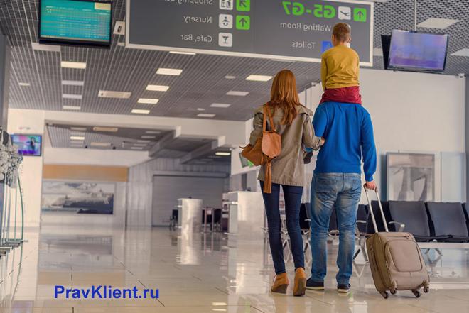 Семья идет на посадку в самолет в аэропорту