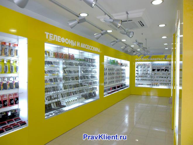 Салон по продаже мобильных телефонов
